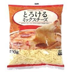 とろけるミックスチーズ (500g)