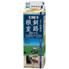 タカナシ 釧路・根室牛乳 1本(1000ml)