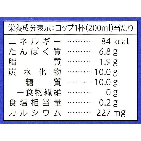 セブンプレミアム 低脂肪牛乳 1本(1000ml)