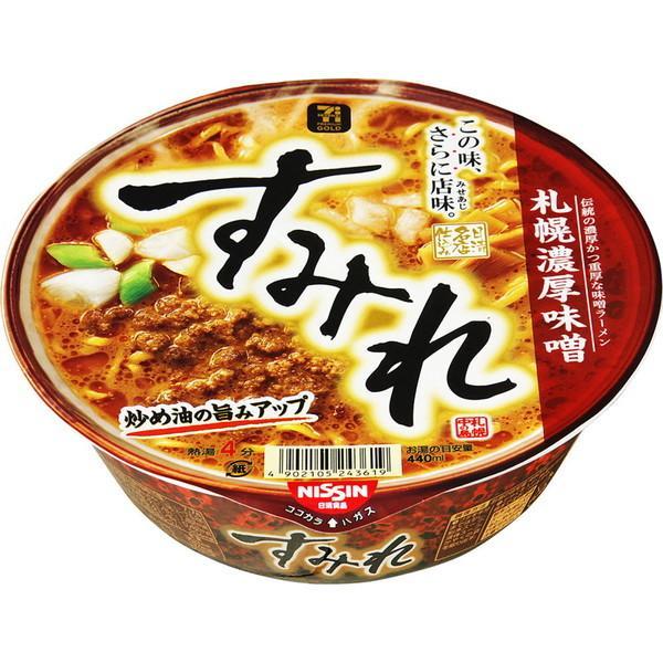 セブンゴールド すみれ札幌濃厚味噌 139g