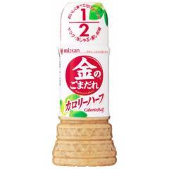 ミツカン 金のごまだれ カロリーハーフ 1本(250ml)