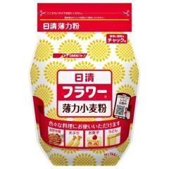 日清 小麦粉フラワー(チャック付)(1kg)