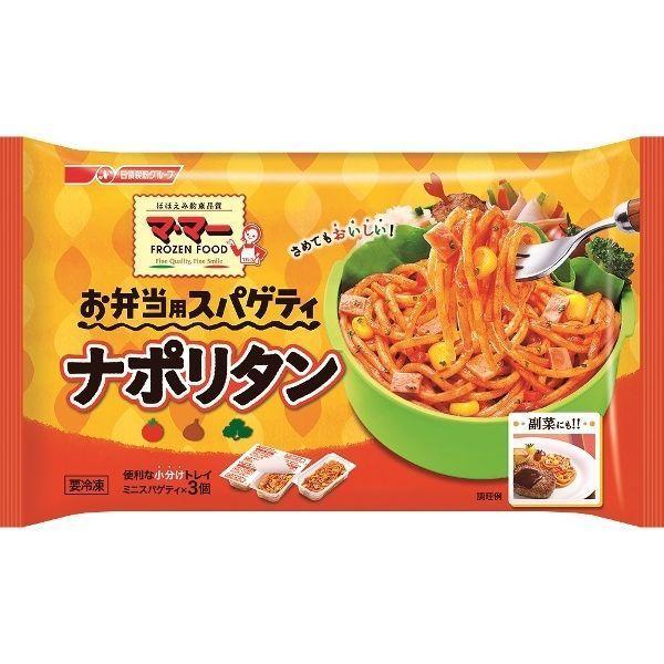 マ・マー お弁当用スパナポリタン (3コ入)【ポイント10倍】