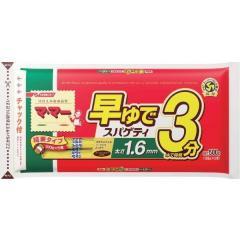 マ・マー 早ゆで3分スパゲティ 1.6mm (500g)