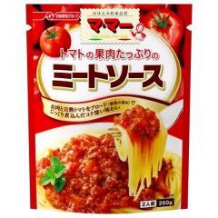 マ・マー トマトの果肉たっぷ...