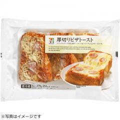 セブンプレミアム 厚切りピザトースト (3枚入)