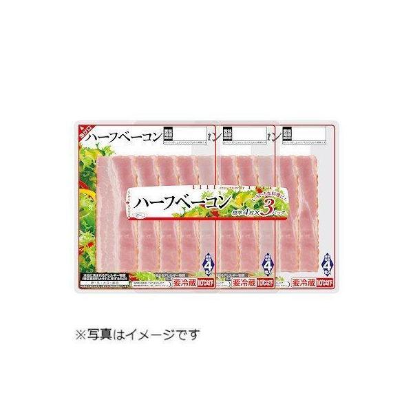 日本ハム ハーフベーコンスライス32g×3