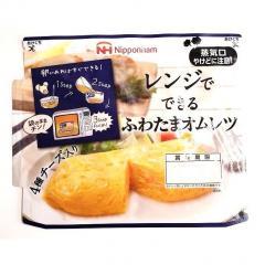 日本ハム 4種チーズ入りふわたまオムレツ (115g)