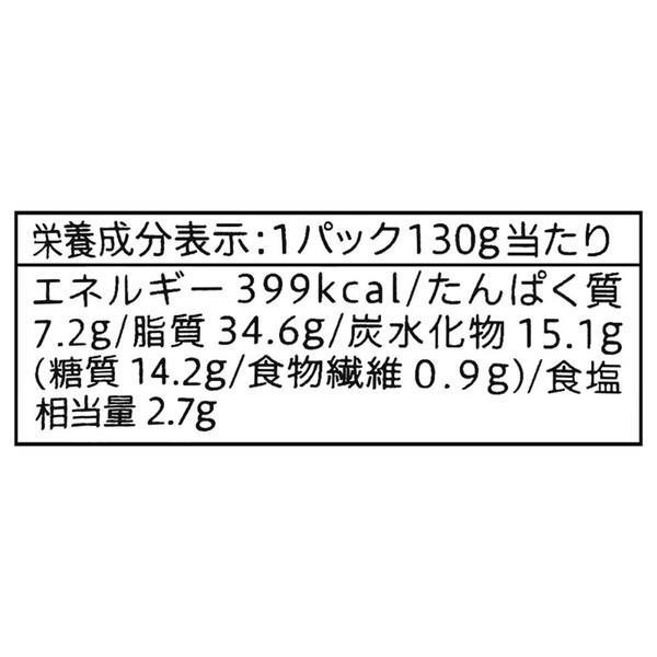 海老マヨネーズ 130g【レンジで温めるだけ】【セブンプレミアム】
