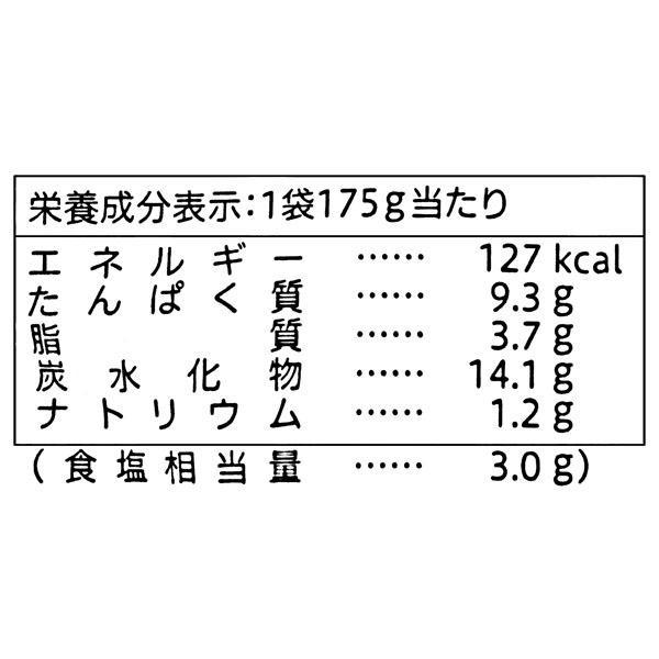 海老カレー 175g【レンジで温めるだけ】【セブンプレミアム】