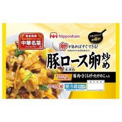 中華名菜 豚ロース卵炒め (235g)