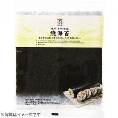 セブンプレミアム 九州有明海産焼海苔 (10枚入)【節分】