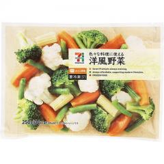 セブンプレミアム 洋風野菜 (250g)