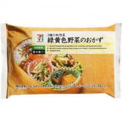 セブンプレミアム 三種の和惣菜 緑黄色野菜のおかず (3種×2コ入 90g)