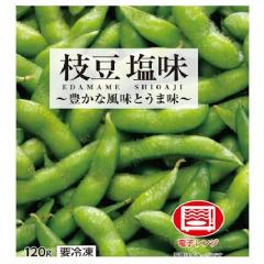 枝豆(冷凍)