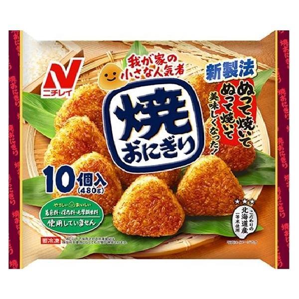 ニチレイ 焼おにぎり (10コ入)