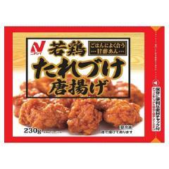 ニチレイ 若鶏たれづけ唐揚げ (230g)