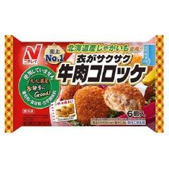 ニチレイ 衣がサクサク牛肉コロッケ (6コ入)