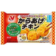 大阪府などの国内工場製造 ニチレイ からあげチキン (6コ入)