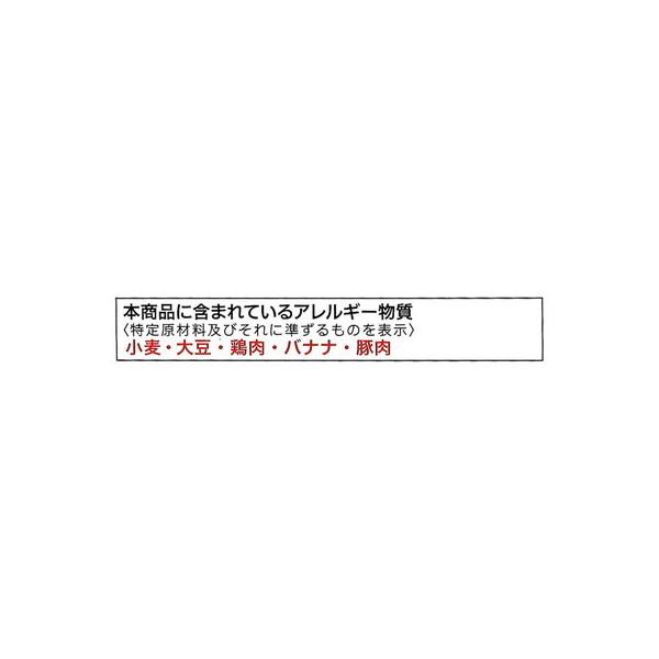 セブンプレミアム スパイス香るキーマカレー (160g)