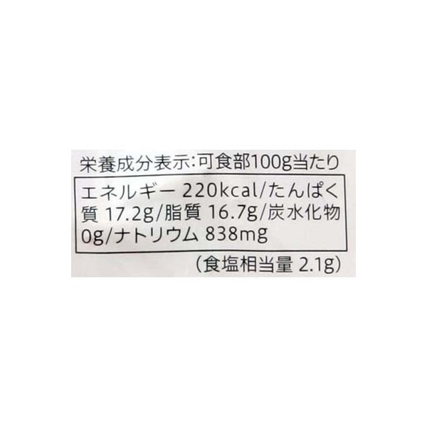 塩銀鮭切身 4切入(甘口)【セブンプレミアム】【冷凍でお届け】