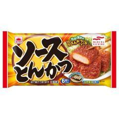 北海道などの国内工場製造 マルハニチロ ソースとんかつ (6コ入)