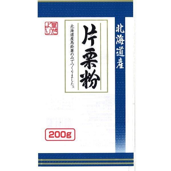 15%OFFクーポン対象商品 里だより北海道産片栗粉200g クーポンコード:CKJNNWW
