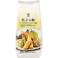 セブンプレミアム サクッとあがる天ぷら粉 (450g)