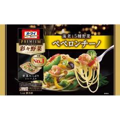 オーマイ 海老と5種野菜ペペロンチーノ 1人前