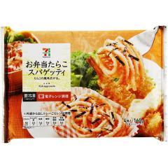 セブンプレミアム お弁当たらこスパゲッティ (4コ入)