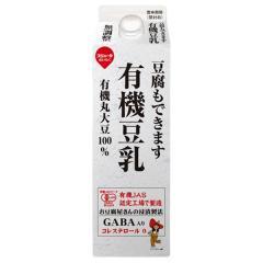 めいらく 豆腐もできる有機豆乳 1本(900ml)