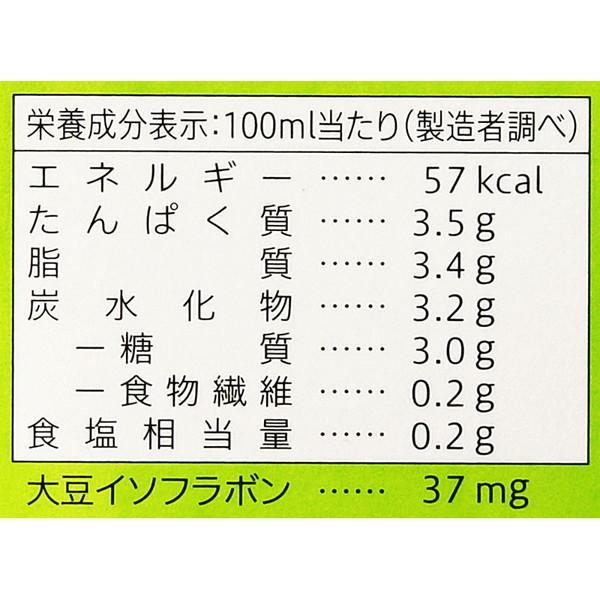 セブンプレミアム 調製豆乳 1本(900ml)