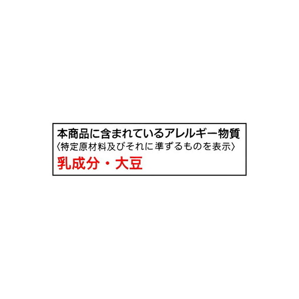 セブンプレミアム コーヒーフレッシュ (18コ入)