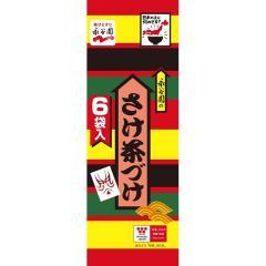 永谷園 さけ茶漬け (6袋入)