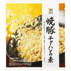 セブンプレミアム 焼豚チャーハンの素 (9.2g×3袋入)