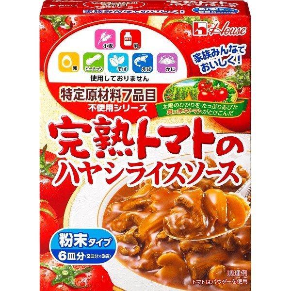 ハウス 特定原材料7品目不使用完熟トマトのハヤシライスソース105g