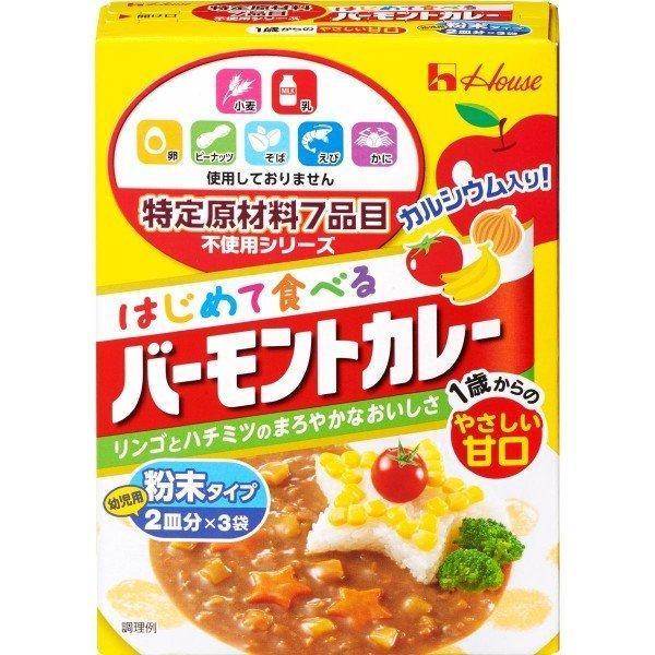 ハウス 特定原材料7品目不使用バーモント甘口 60g
