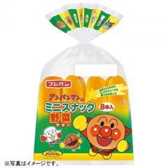フジパン アンパンマンのスナック野菜 (8本入)