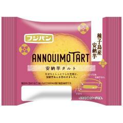 フジパン 安納芋タルト~種子島産安納芋使用~