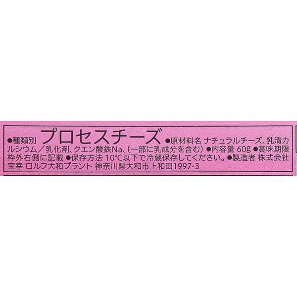 セブンプレミアム ベビーチーズ カルシウム+鉄 (4コ入)