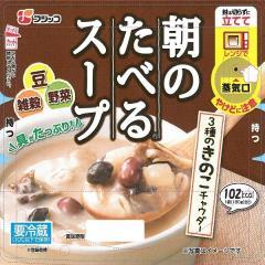 フジッコ 朝のスープ 3種のキノコチャウダー