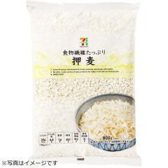 セブンプレミアム 毎日食べたい押麦 (800g)