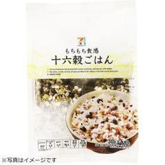 セブンプレミアム 十六穀ごはん (30g×6袋)