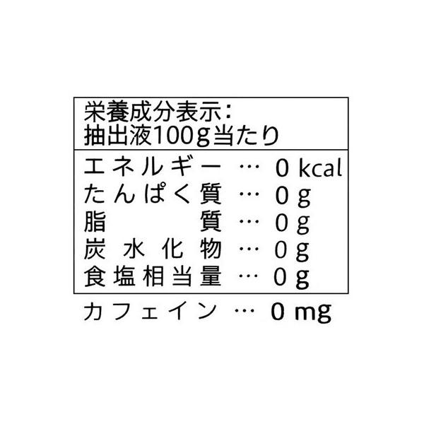セブンプレミアム 国産大麦100%使用 むぎ茶 (56袋入)【ポイント10倍】