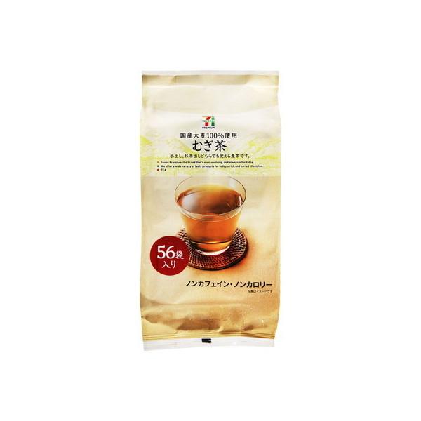 セブンプレミアム 国産大麦100%使用 むぎ茶 (56袋入)