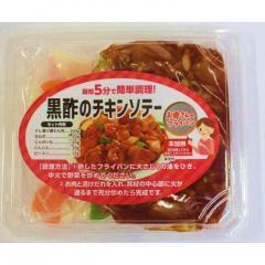 【新発売】お母さんのフライパン 黒酢のチキンソテー 330g