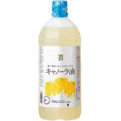 セブンプレミアム キャノーラ油 (1000g)