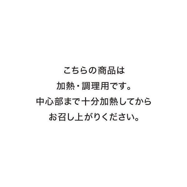 福留ハムお肉屋さんのメンチカツ(未加熱品) (42g×4枚入)【冷凍でお届け】