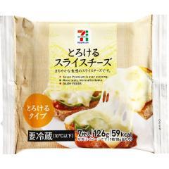 セブンプレミアム ふんわりとろけるスライスチーズ (7枚入)