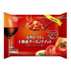 明治 完熟トマトリゾット【ポイント10倍】